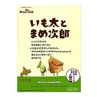 【北海道限定】【カルビー】 IMO&MAME いもまめ 1箱84g(14g×6袋)