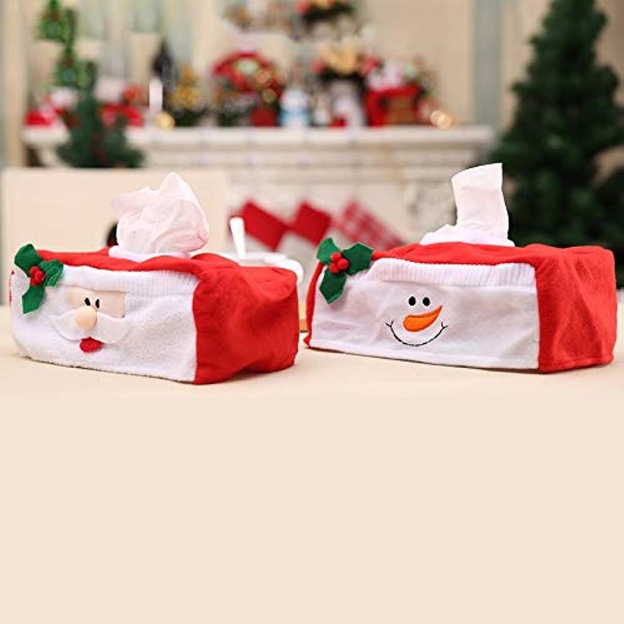 建てるオフ偏心YUANGH 2つのPCSクリスマスナプキンボックスクリスマスホリデーデコレーション用品、ランダムスタイル配達、サイズ:26 * 13 * 10センチメートルZHUHX YUANGH123