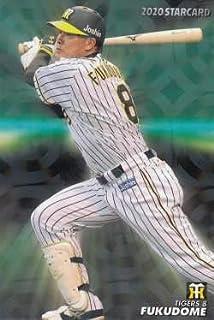 プロ野球チップス2020 第2弾 S-17 福留孝介 (阪神/スターカード)