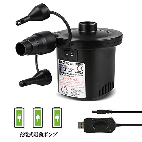 Deeplee 充電式 電動エアーポンプ 電池入り DCタイプ 5V 空気入れ 空気抜き 付け替えノズルあり エアーベッド 屋外 アウトドア 子供用 携帯 ビニールプール 浮き輪海水浴