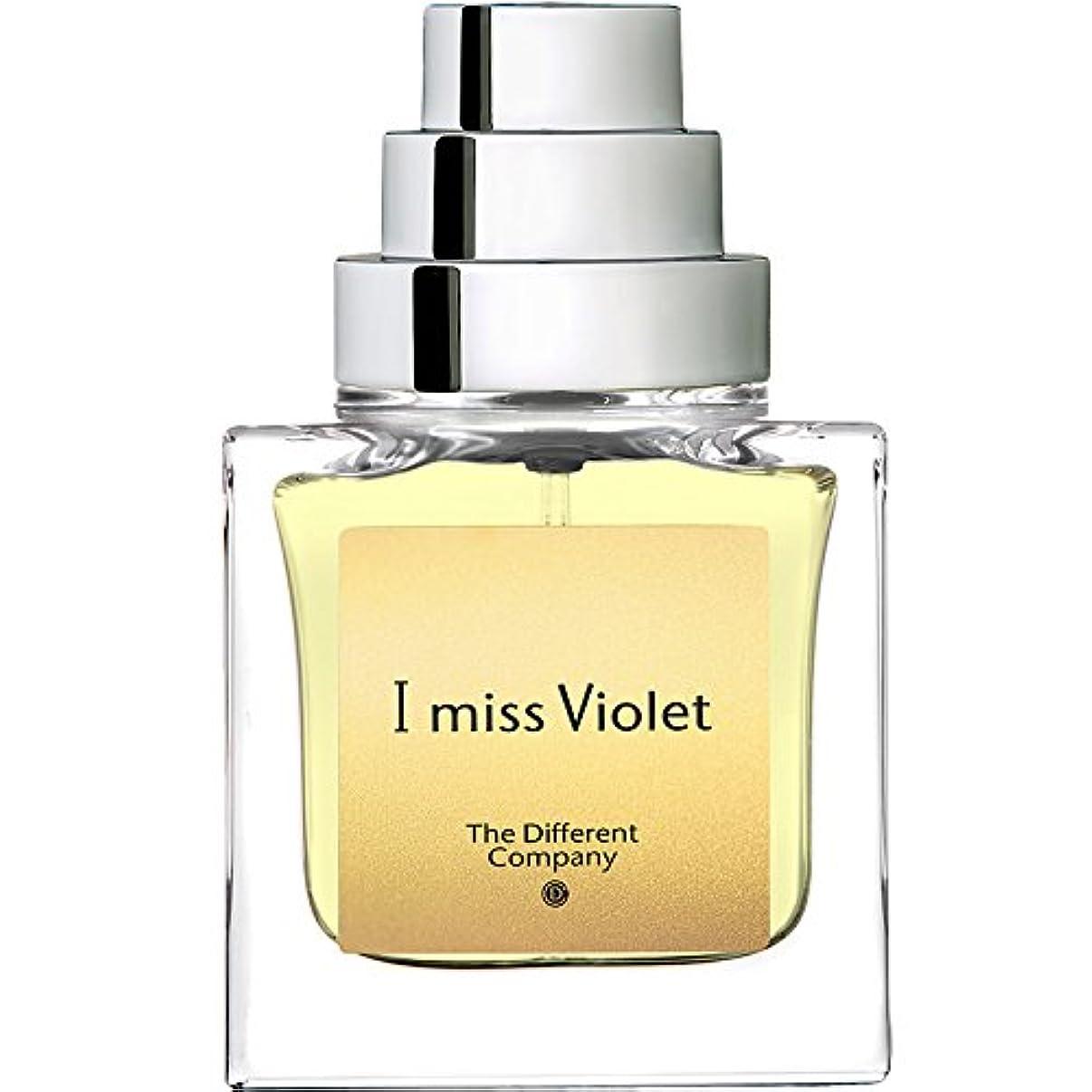 歩き回る農学一過性The Different Company I miss Violet (ザ ディファレント カンパニー アイ ミス バイオレット) 1.7 oz (50ml) EDP Spray for Women