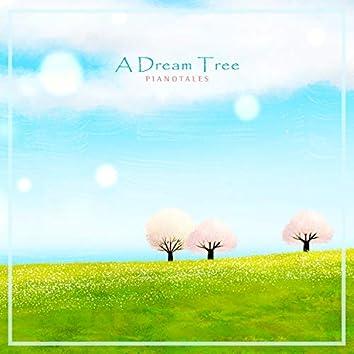 꿈이 열리는 나무