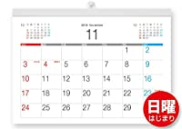 ボーナス付 2021年7月~(2022年7月付) ビジネス壁掛けカレンダー A4サイズ 216mm×297mm[B]