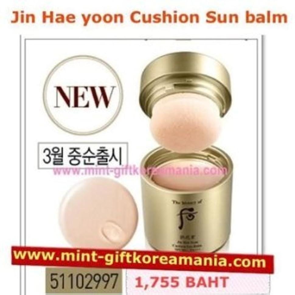 成熟したレーニン主義手首[The History of Whoo] Gongjinhyang Jinhaeyoon All-in-one Cushion Sun Balm(spf 50+ Pa+++)[行輸入品]