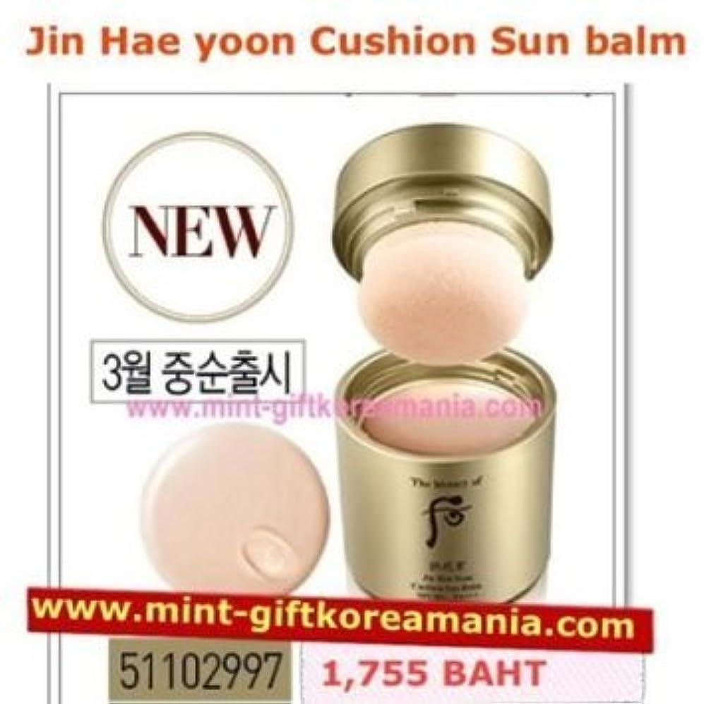 特権パフ圧縮する[The History of Whoo] Gongjinhyang Jinhaeyoon All-in-one Cushion Sun Balm(spf 50+ Pa+++)[行輸入品]