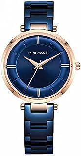 ميني فوكس ساعة رسمية نساء انالوج بعقارب خليط معدني - MF0235