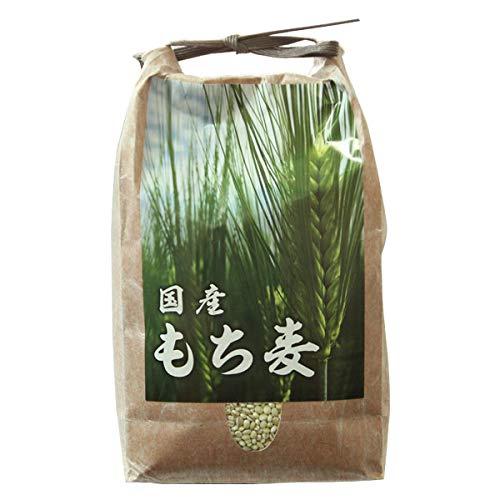 国産 もち麦 1kg×1袋