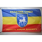 Cossacks Union Army Military Troops Flag Imperial Russia Tsar Art Folk standard Hero Caucasian War 3x5 feet Flag Banner Vivid Color Double Stitched Brass Grommets