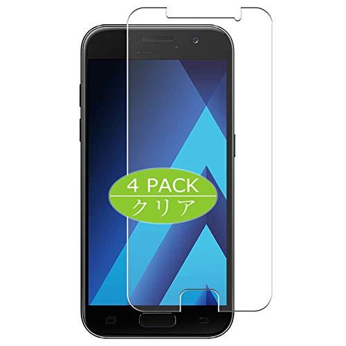 VacFun 4 Piezas Claro Protector de Pantalla, compatible con Samsung GALAXY A3 2017 A3200, Screen Protector Película Protectora(Not Cristal Templado) NEW Version