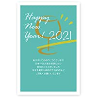 私製年賀はがき 10枚 2021年 丑年 年賀状 うし NE-62