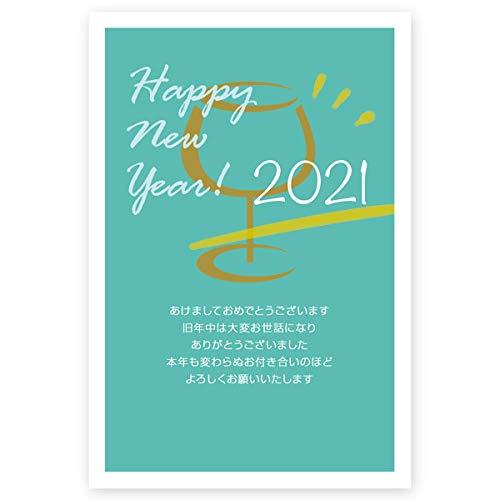 年賀はがき 10枚 2021年 丑年 年賀状 うし NE-62 お年玉くじ付き