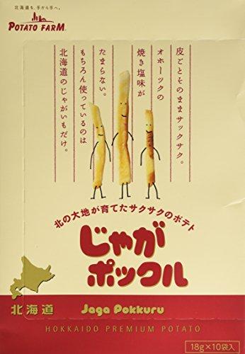 Calbee Japan jaga-pockle potato snacks Hokkaido (18g x 10 packs)