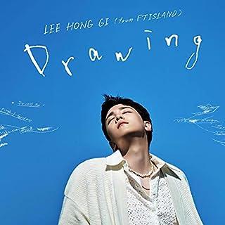 [Single] Lee Hong Gi – Drawing [FLAC + MP3 320 / WEB]