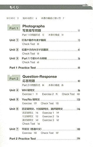 TOEICL&RTEST初心者特急パート1・2(TOEICTEST特急シリーズ)