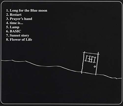 『From tiny square room』のトップ画像