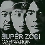 SUPER ZOO! (通常盤)