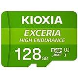 KIOXIA(キオクシア) 【国内正規品】高耐久microSDXCメモリーカード 128GB Class10 UHS-I【ドライブレコーダー向け】EXCERIA HIGH ENDURANCE KEMU-A128G