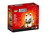 Brickheadz Lucky Cat 40436 134 pcs