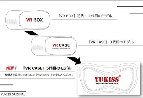 『Yukiss 3D メガネ VR ゴーグル glasses reality 新型5世代目 スーパークリアレンズ採用で3D酔いを大幅改善 焦点・視界距離を調整可能』の2枚目の画像