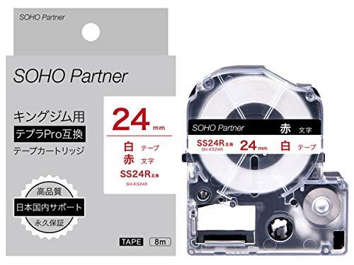テプラ PRO用テープカートリッジ 白ラベル SS24R [赤文字 24mm×8m]