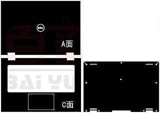 特殊ノートパソコンブラックカーボンファイバービニールスキンステッカーカバーガード Dell Inspiron i7347 i7348 i7359 7347 7348 7359 13.3インチ