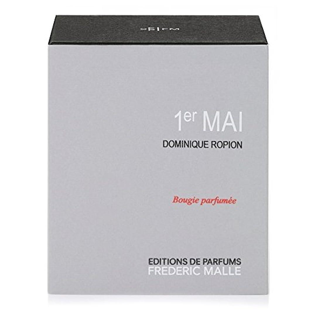 男絶妙比較Frederic Malle 1er Mai Scented Candle 220g (Pack of 2) - フレデリック?マルプルミエ舞香りのキャンドル220グラム x2 [並行輸入品]