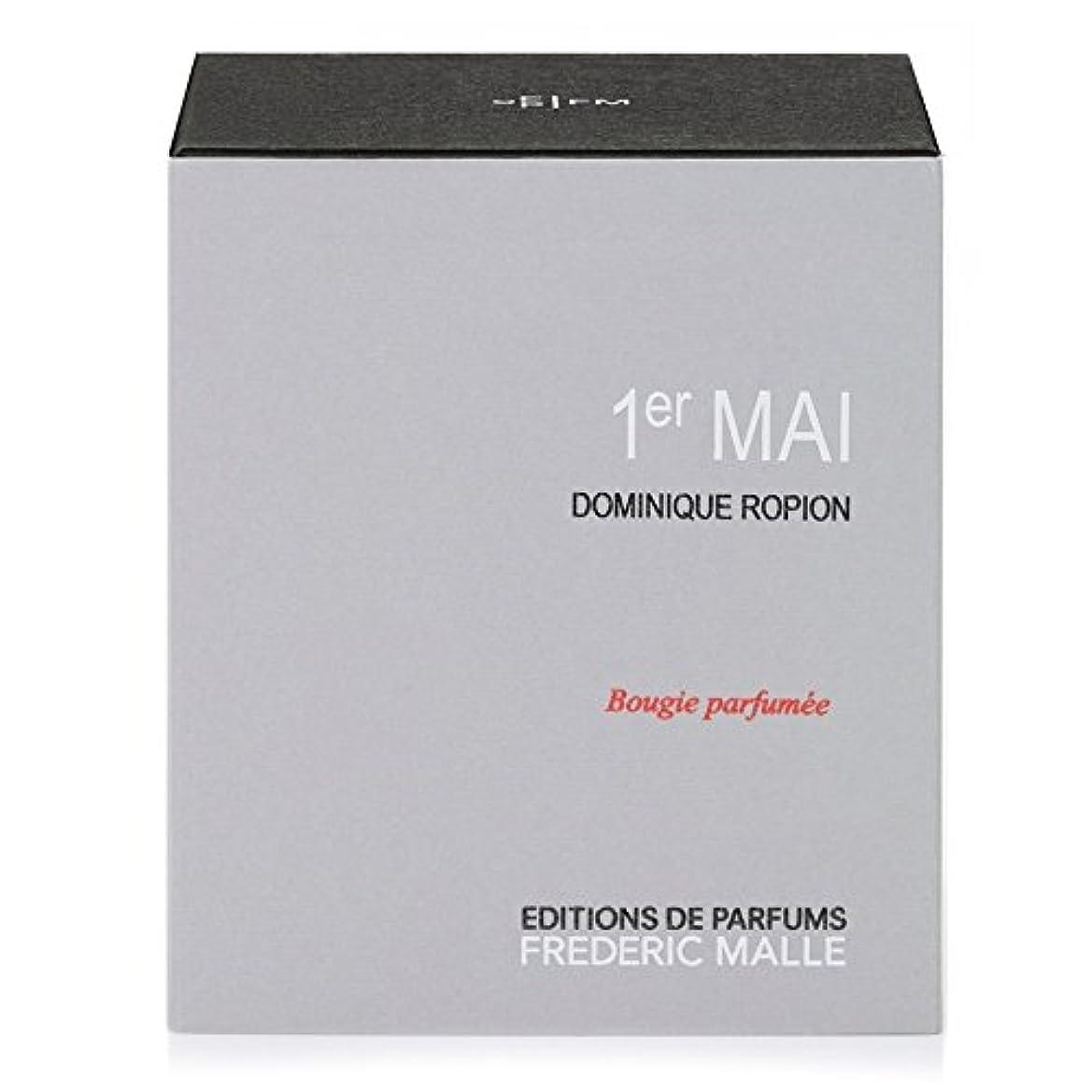 旋回はげ韓国Frederic Malle 1er Mai Scented Candle 220g (Pack of 4) - フレデリック?マルプルミエ舞香りのキャンドル220グラム x4 [並行輸入品]