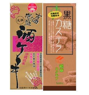 琉球 ケーキセット 沖縄農園 黒糖カステラ 古酒泡盛酒ケーキ