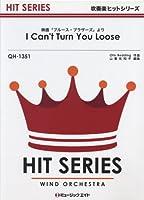 I Can't Turn You Loose(映画『ブルース・ブラザーズ』より) 吹奏楽ヒット曲(QH-1351)