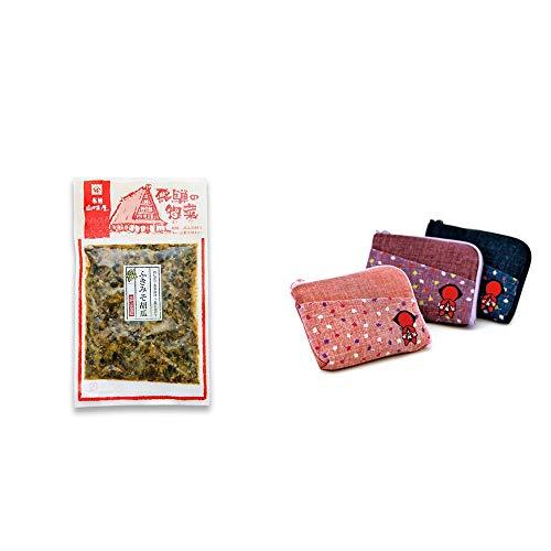 [2点セット] 飛騨山味屋 ふきみそ胡瓜(120g) ・おねがいさるぼぼ ポーチ(小) 【ピンク】