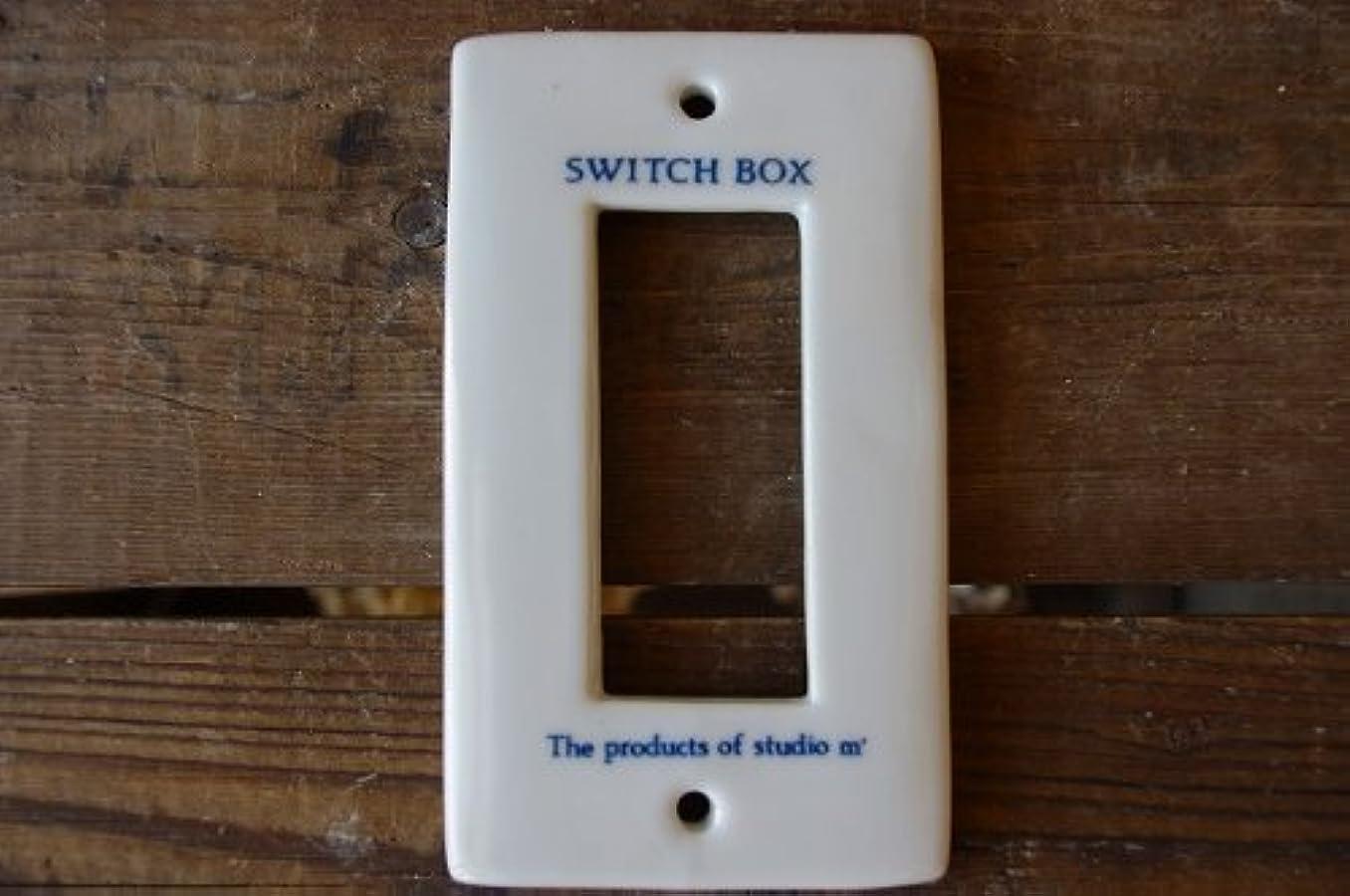極めて重要な無一文くしゃくしゃスタジオエム スイッチプレート陶器 switch box スイッチボックスカバー (3穴)