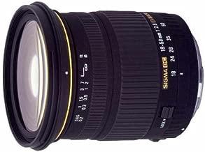 Sigma 18-50mm f/2.8 EX DC SLD ELD Aspherical Macro Lens for Nikon Digital SLR Cameras