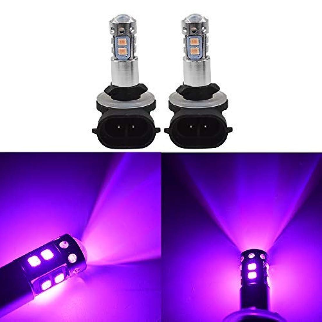 2x 881 889 14000K Purple 50W LED Headlight Bulbs Kit Fog Driving Light flwkl6091660557