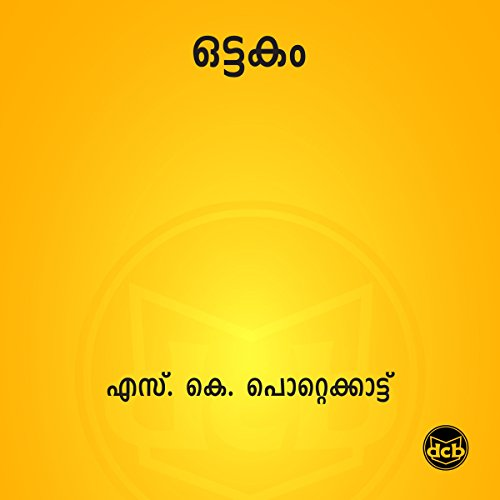Ottakam audiobook cover art