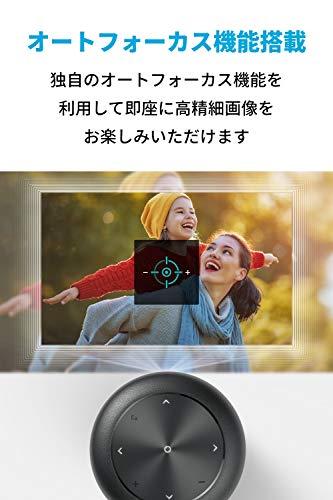 AnkerNebulaCapsuleII(世界初AndroidTV搭載モバイルプロジェクター)【小型プロジェクター/200ANSIルーメン/オートフォーカス機能/8Wスピーカー/DLP搭載/5000種類以上のアプリケーション/ホームシアター】