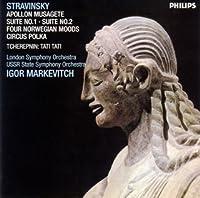 ストラヴィンスキー:ミューズの神を率いるアポロ