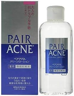 ペアアクネ クリーンローション 160ml (薬用整肌化粧水)
