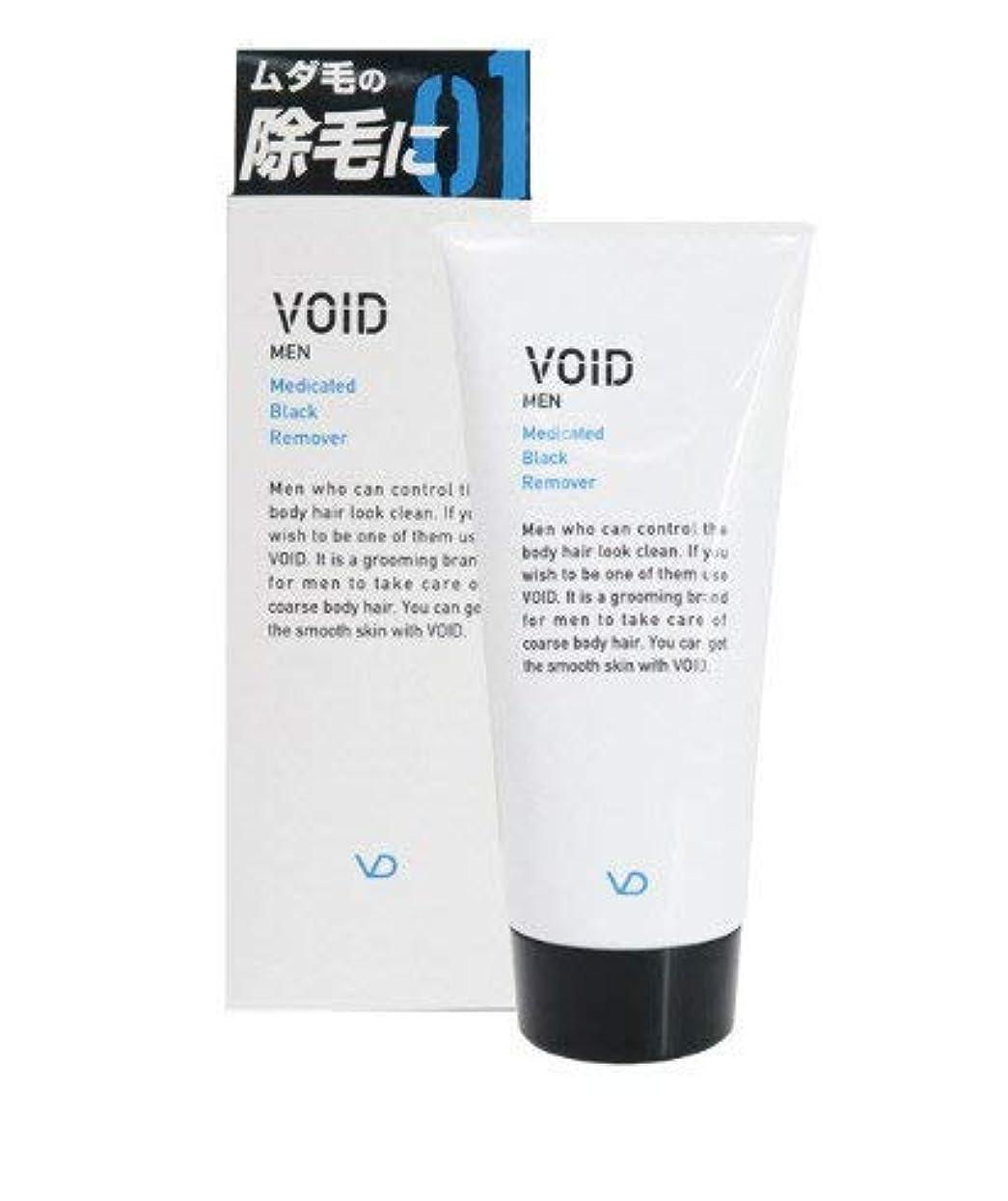 帰るフィールドモーテル【日本製】VOID ヴォイド 薬用ブラックリムーバー 150g