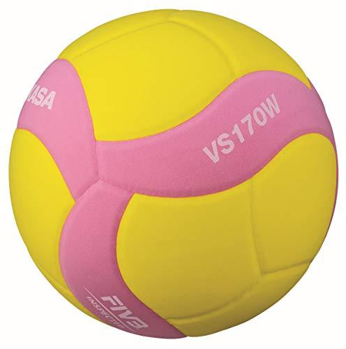 Mikasa Volleyball VS170W-Y-P, rosa, 5