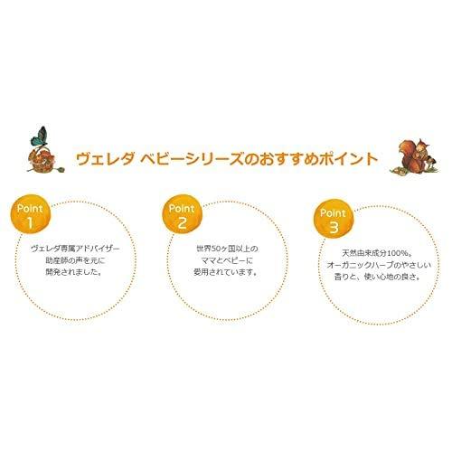 WELEDA(ヴェレダ)カレンドラベビークリームバスミルク200ml【生まれたての赤ちゃんから使用できます】