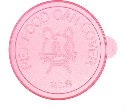 猫用缶詰のフタ ピンク