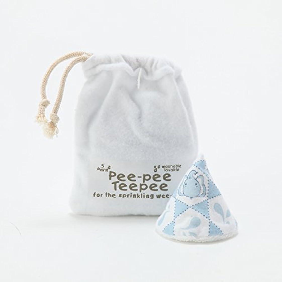 葉っぱを必要としています地質学ビバビーン/Beba Bean Teepee Laundry Bag ティピー ランドリーバッグ (:、種類:ゾウ) [並行輸入品]