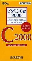 【第3類医薬品】ビタミンC錠2000「クニキチ」 180錠 ×10