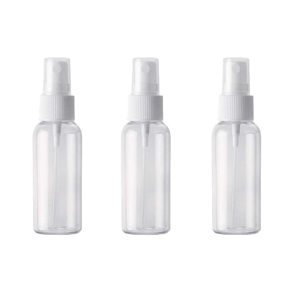 遮る不誠実子孫小分けボトル トラベルボトル スプレーボトル セット 霧吹き 小分け容器 (50ml )