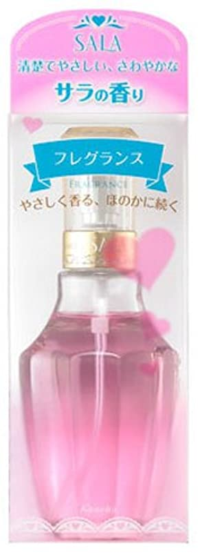 現実的ミット広げるサラ フレグランス サラの香り