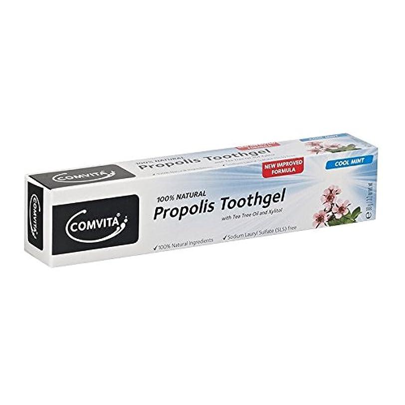 銀行曖昧な普及Comvita 100 Natural Propolis Toothgel (Pack of 2) - コンビタ100天然プロポリスToothgel (x2) [並行輸入品]