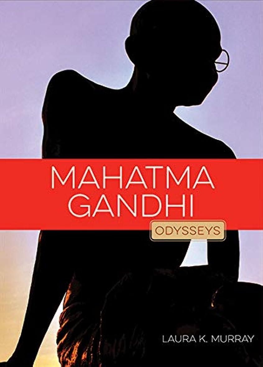最大限品種すきMahatma Gandhi (Odysseys in Peace)