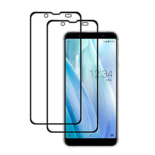 【2枚セット】KPNS 日本素材製 全面保護 AQUOS Sense3 Basic SHV48 Android One S7 用 ガラスフィルム 強化ガラス カバー 保護フィルム