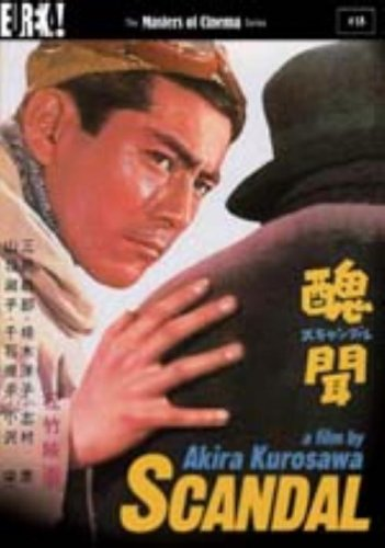 The Master of Cinema Nr. 15: A film by Akira Kurosawa: Scandal [UK Import]