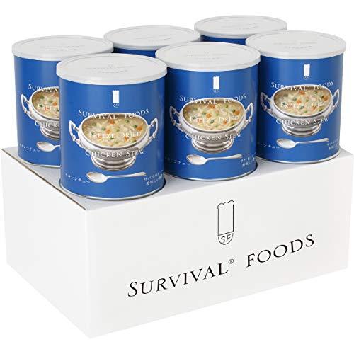 【25年保存/美味しい非常食】サバイバルフーズ[小缶]チキンシチュー(6缶入)